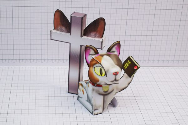 PTI Creationist Cat Crusifix Cross Paper Toy Image Group