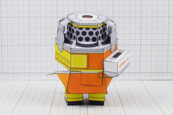 PTI Heated Companion Robot Patreon Exclusive Image - Back