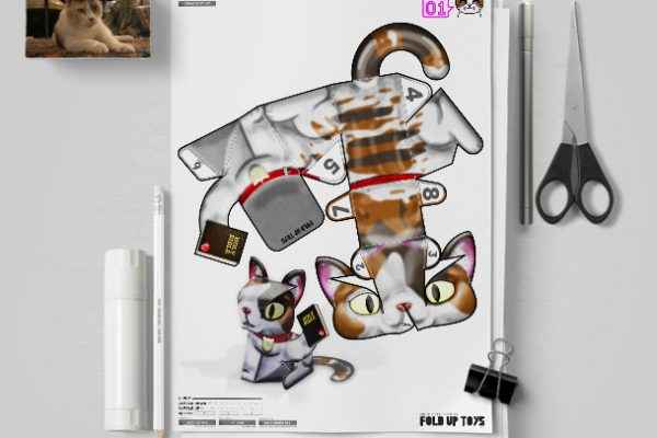 MU Creationist Cat Bible Paper Toy Flat Template Mock Up