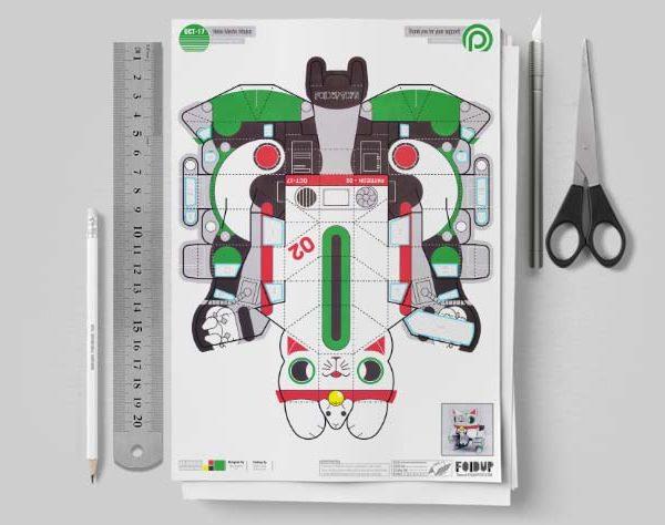 MU-Neko-Mecho-Patreon-Paper-toy-image-Mock-Up