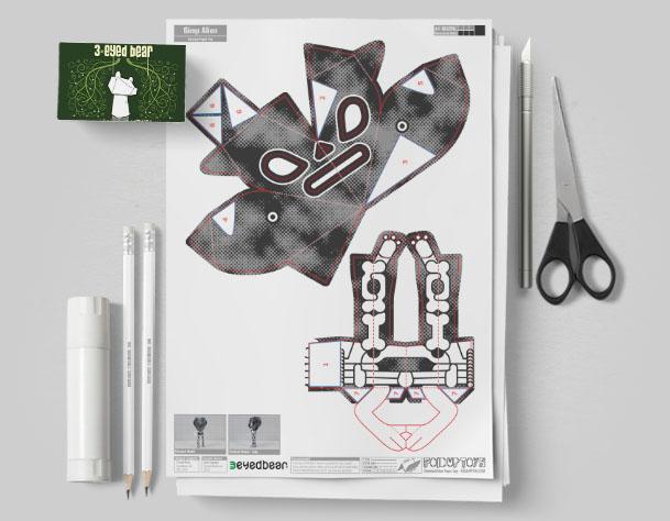 MU - 3 Eyed Bear Alien Custom Papertoy - Mockup