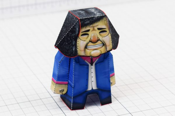 PTI- Bad Pen Project Paper Toys Photo - Blue