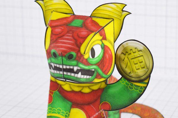 PTI - Creationist Cat Fold Up Toy 2020 - CNY